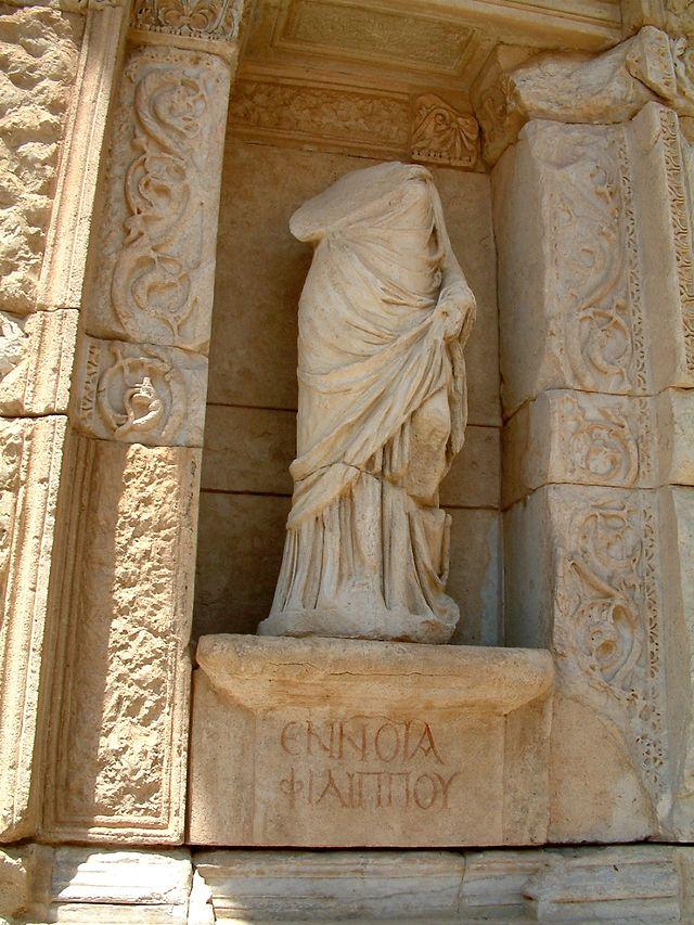 640px-Efez_Celsus_Library_4_RB